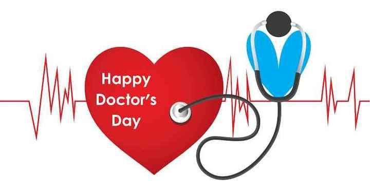 👩⚕డాక్టర్సడే శుభాకాంక్షలు - Happy Doctor ' s Day - ShareChat