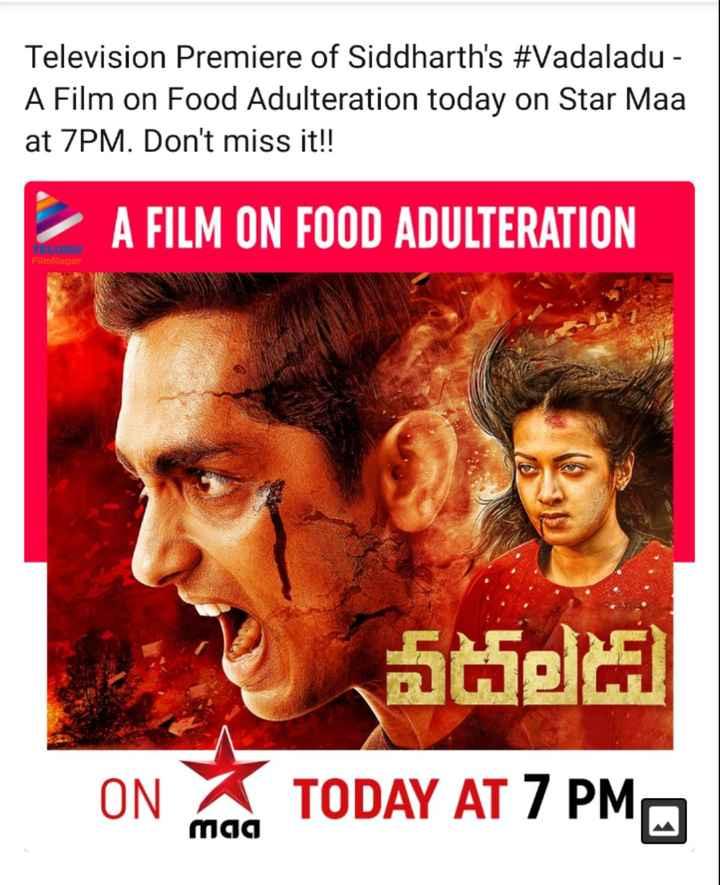 📺 👩🎤మన ఇంటి సీరియల్స్ - Television Premiere of Siddharth ' s # Vadaladu - A Film on Food Adulteration today on Star Maa at 7PM . Don ' t miss it ! ! > A FILM ON FOOD ADULTERATION FilmNagar వదలడు ON MG TODAY AT 7 PM - ShareChat