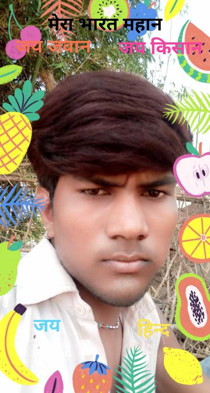 👨👧👦 बाबू जी खातिर गिफ़्ट 🎁 - मेरा भारत महान जय - ShareChat