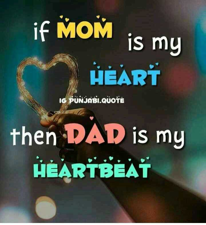 👩👦👦 मेरी माँ मेरा अभिमान - if MOM is my HEART IG PUNJABI . QUOTE then DAD is my HEARTBEAT - ShareChat