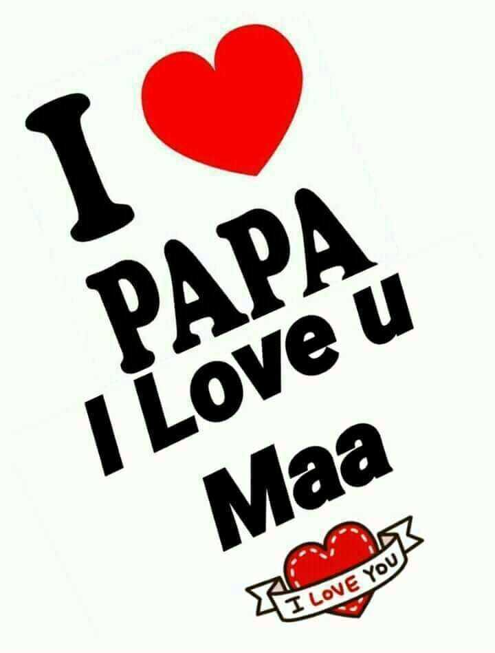 👩👦👦 मेरी माँ मेरा अभिमान - PAPA I Love u Maa I LOVE YOURS - ShareChat