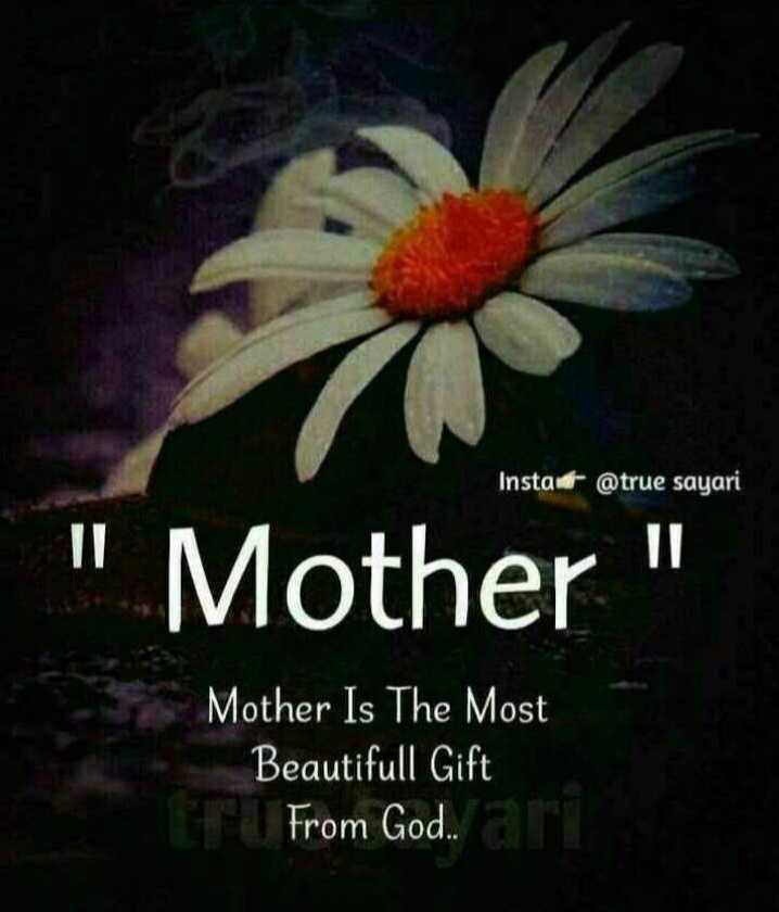 👩👦👦 मेरी माँ मेरा अभिमान - Insta @ true sayari Mother Mother Is The Most Beautifull Gift From God . ar - ShareChat