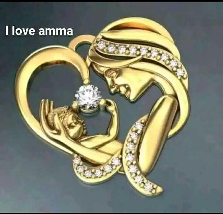 👩👦👦 मेरी माँ मेरा अभिमान - I love amma - ShareChat