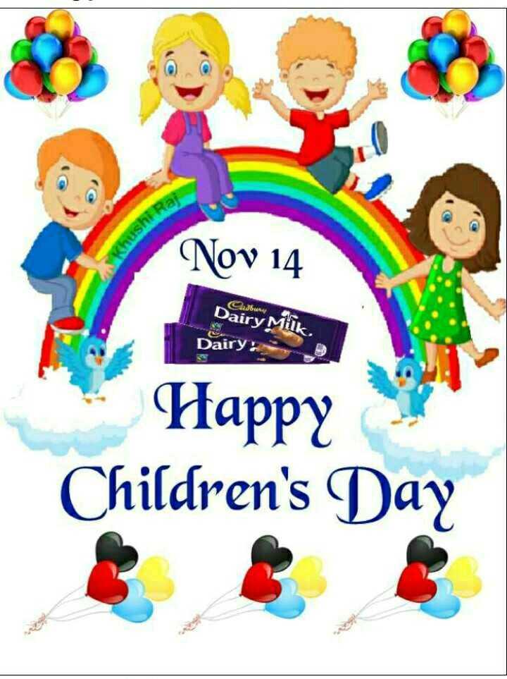 👨👧👦 हैप्पी चिल्ड्रन्स डे - Nov 14 Chuy Dairy Milk Dairy Happy Children ' s Day - ShareChat