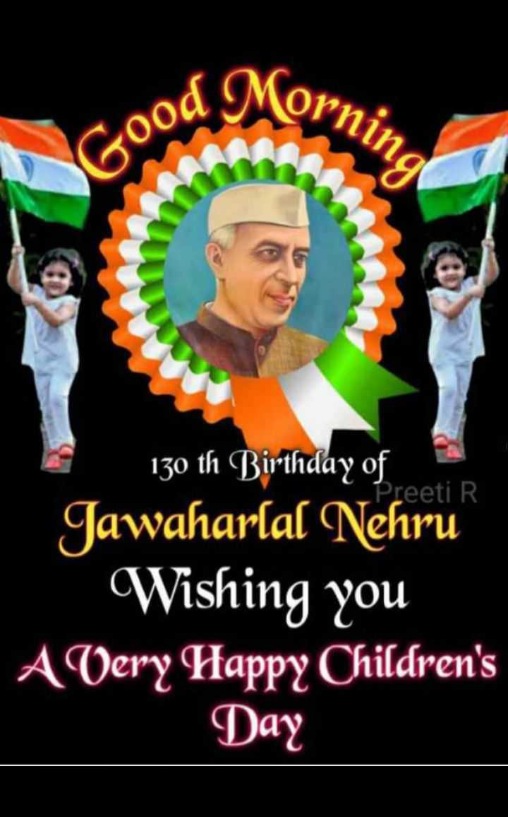 👨‍👧‍👦 हैप्पी चिल्ड्रन्स डे - arorning Good u 130 th Birthday of Preeti R Jawaharlal Nehru Wishing you AVery Happy Children ' s Day - ShareChat