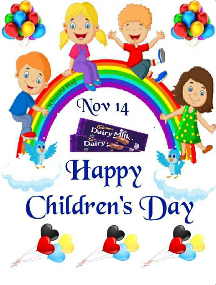 👨👧👦 हैप्पी चिल्ड्रन्स डे - bushi Rai Nov 14 Cadbury Dairy Milk , Dairy Happy Children ' s Day - ShareChat