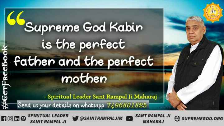 👩‍👦‍👦हैप्पी मदर्स डे - # GETFreeBook Supreme God Kabir is the perfect father and the perfect mother . - Spiritual Leader Sant Rampal Ji Maharaj Send us your details on whatsapp 7496801825 SPIRITUAL LEADER y @ SAINTRAMPALJIM SANT RAMPAL JI A SUD SAINT RAMPAL JI MAHARAJ SUPREMEGOD . ORG - ShareChat