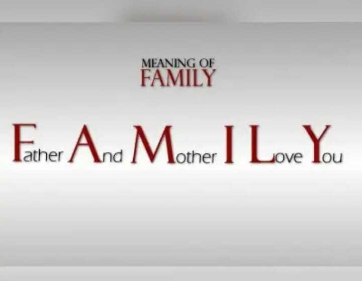 👨👦👦পরিবার - MEANING OF FAMILY Esther And More I Love You othe Jove - ShareChat