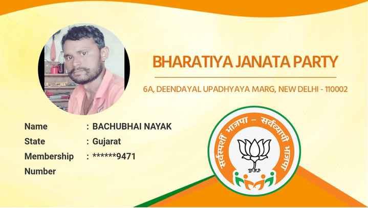 👨👩👦 માતાપિતા દિવસ - BHARATIYA JANATA PARTY 6A , DEENDAYAL UPADHYAYA MARG , NEW DELHI - 110002 * भाजपा Name State Membership Number : BACHUBHAINAYAK : Gujarat : * * * * * * 9471 व्यापी अवस्प १ भाजपा - ShareChat