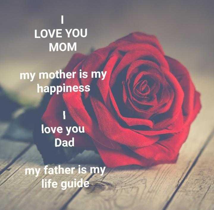 👨👨👧  నాన్నకు ప్రేమతో - LOVE YOU MOM my mother is my happiness love you Dad my father is my life guide - ShareChat