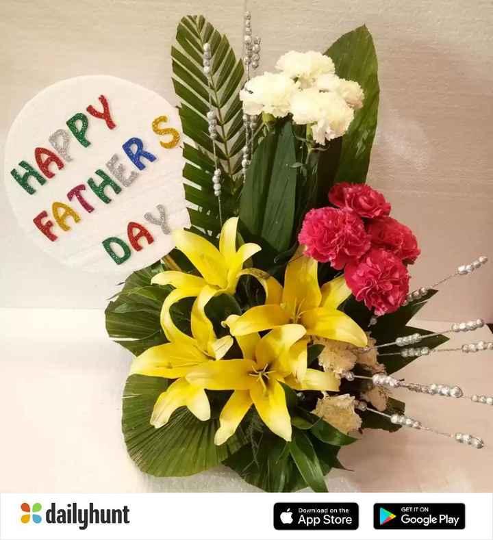 👨👧👦ಅಪ್ಪಂದಿರ ದಿನ - HAPPY FATHERS DAY dailyhunt GET IT ON Download on the App Store Google Play - ShareChat