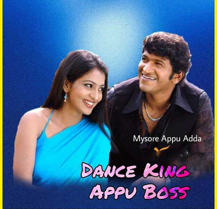 👨‍👨‍👦  ಡಾ.ರಾಜ್ ಕುಟುಂಬ - Mysore Appu Adda DANCE KING APPU BOSS - ShareChat