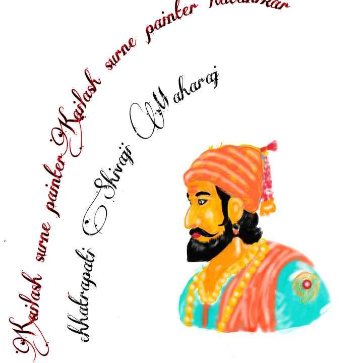 👨👩👧👦जागतिक लोकसंख्या दिन - Log JWW . URer Hlash surne painter di Collahara Shivaji Kailash surne painter Keilack chhatrapati . - ShareChat