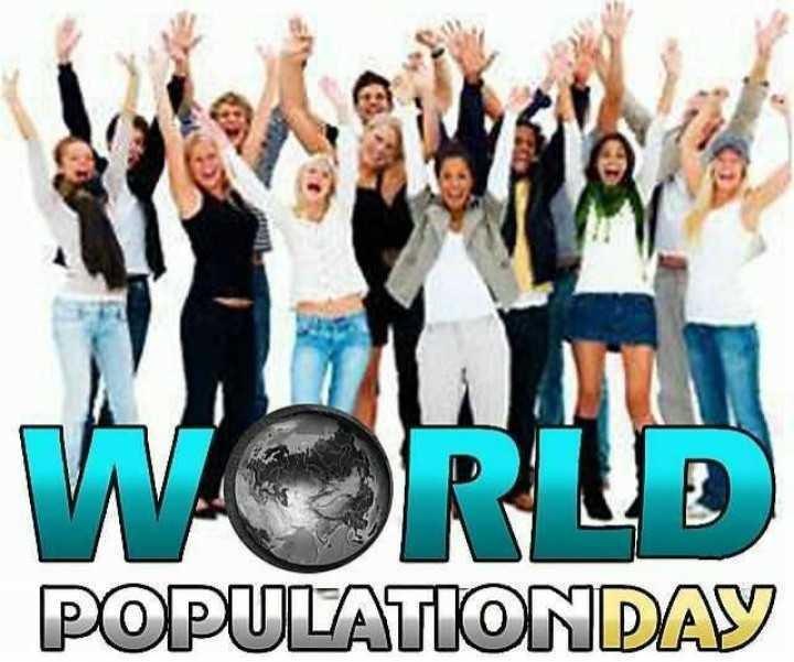 👨👩👧👦  વિશ્વ વસ્તી દિવસ - POPULATIONDAY - ShareChat