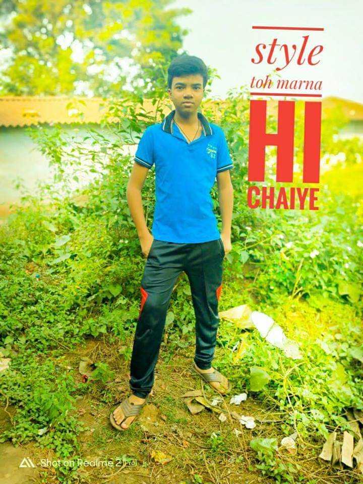 👨👩👧👦ଫେମିଲି ପିକସ୍ - style toh marna | CHAIYE Al Shot on Realme 2 Pro - ShareChat