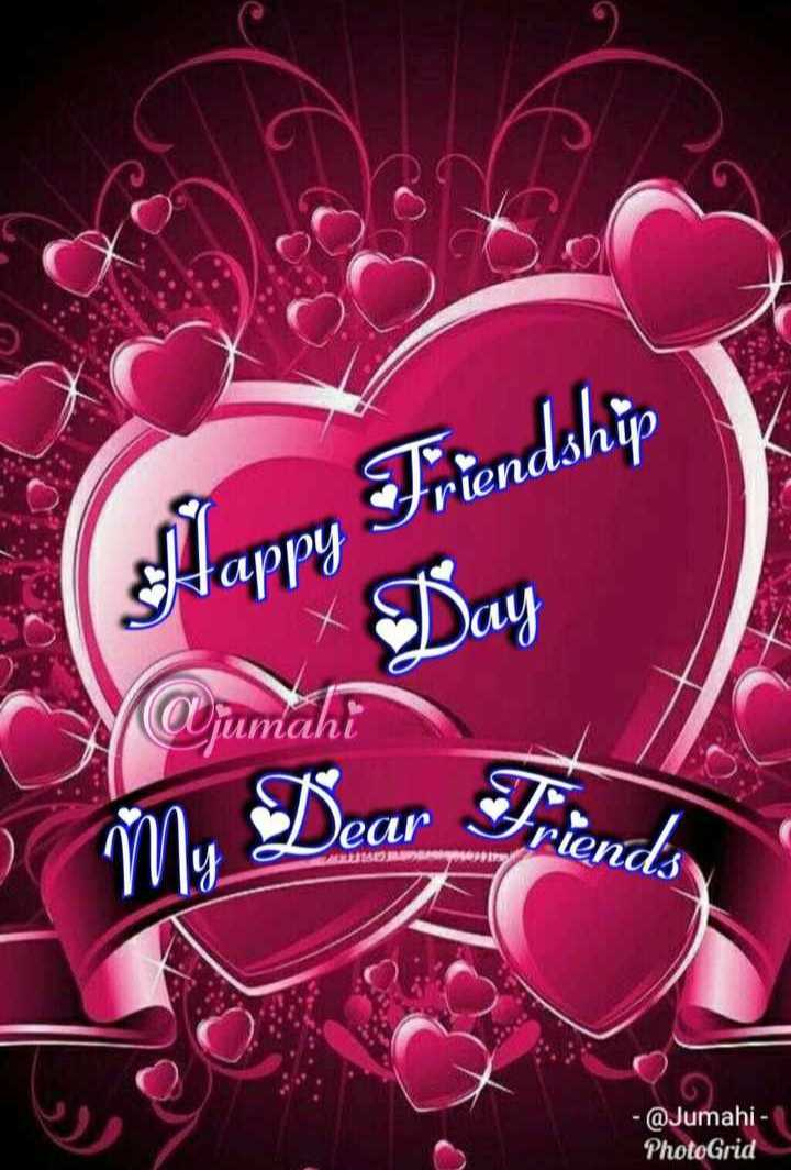 👨‍👨‍👧‍👦  பாண்டியன் ஸ்டோர்ஸ் - Happy Friendship Day umah nie My Dear HOME leba - @ Jumahi - PhotoGrid - ShareChat