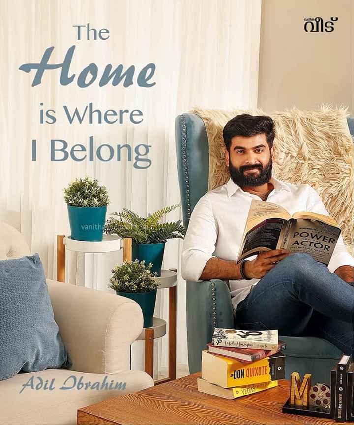 👨👨👧👦 ജീവിതം - The വീട് Home is Where I Belong SGD SASL3 CAL FDM vanitha WER TOR Yorkda Menghila s - DON QUIXOTELO Adil Ibrahim OVEDAS PERTESTE JELIE 180 AONDE O - ShareChat