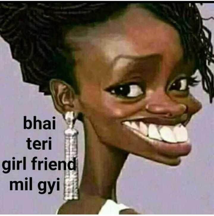 👨‍👨‍👦‍👦 Whatsapp ग्रुप Message - bhai teri 11 girl friend mil gyi - ShareChat