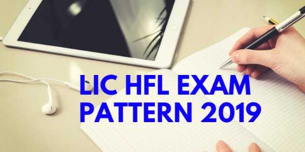 👨✈️सरकारी नौकरी की तैयारी - LIC HFL EXAM PATTERN 2019 - ShareChat