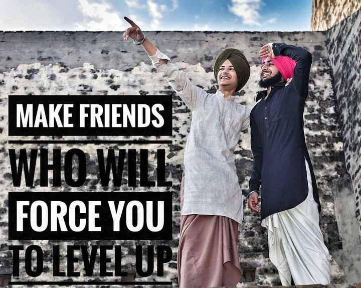 👨❤️👨 ਬੈਸਟ ਫਰੈਂਡਸ ਦਿਵਸ 👩❤️👩 - MAKE FRIENDS WHO WILL FORCE YOU TO LEVEL UPS - ShareChat