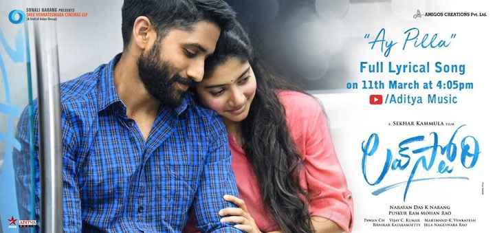 👩‍❤️‍👨 లవ్ స్టోరి - SONALI NARANG PRESENTS SREE VENKATESWARA CINEMAS LIP ( A Unit of Asian Group - AMIGOS CREATIONS Pvt . Ltd . Ay Pilla Full Lyrical Song on 11th March at 4 : 05pm / Aditya Music A SEKHAR KAMMULA FILM HP S IEME WHEN THE TAL NARAYAN DAS K NARANG PUSKUR RAM MOHAN RAO PAWAN CH VIJAY C KUMAR MARTHAND K . VENKATESH BHASKAR KATAKAMSETTY IRLA NAGESWARA RAO ADITYA med - ShareChat