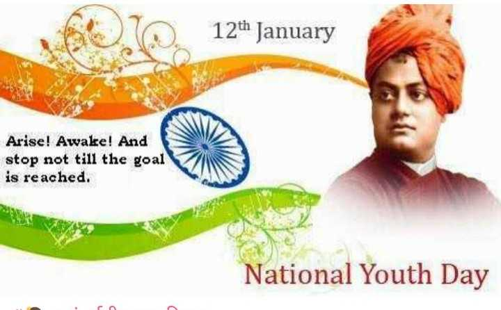 🙋♂️ अंतर्राष्ट्रीय युवा दिवस - 12th January Arise ! Awake ! And stop not till the goal is reached . National Youth Day - ShareChat
