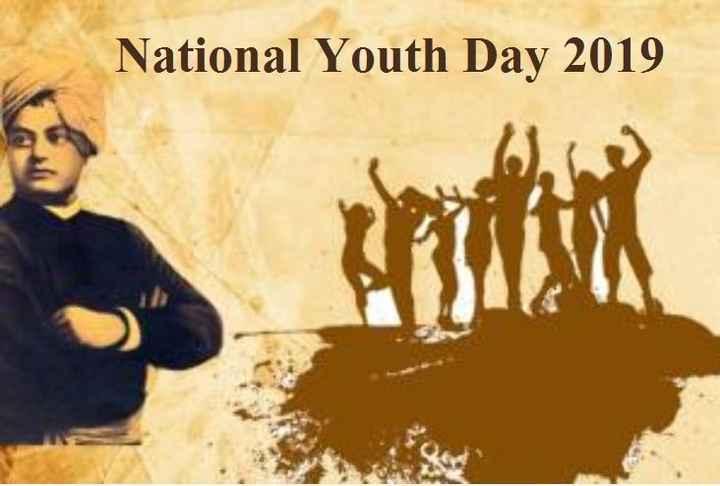 🙋♂️ अंतर्राष्ट्रीय युवा दिवस - National Youth Day 2019 - ShareChat
