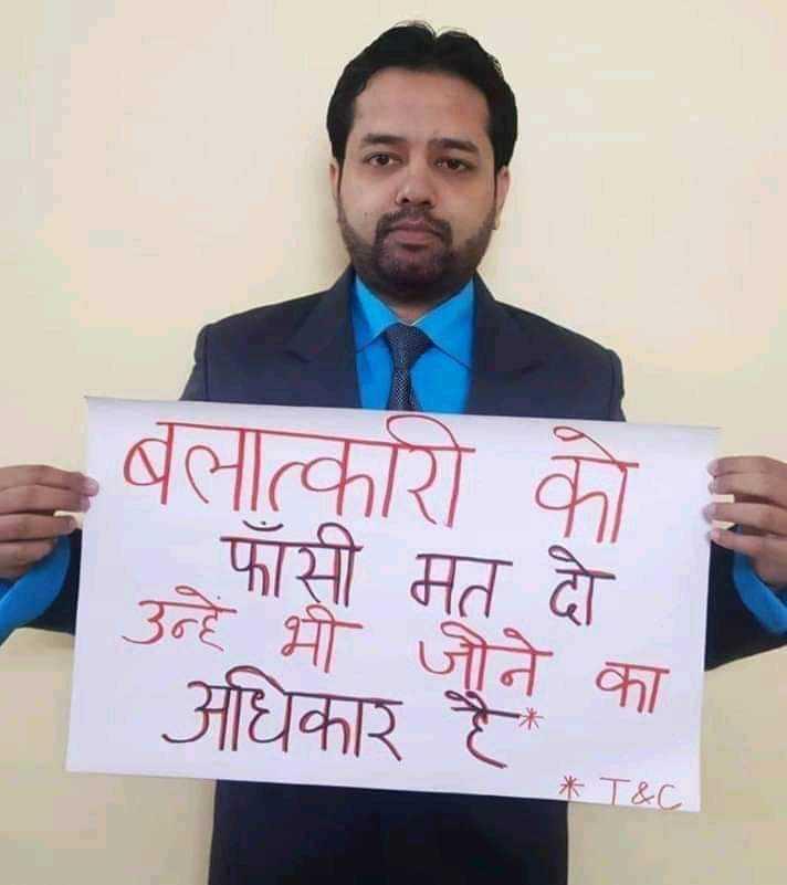 🏃♀️उन्नाव रेप पीड़िता ने तोड़ा दम - बलात्कारी को उन्फोसी मत दो अधिकार ने का * T & C - ShareChat