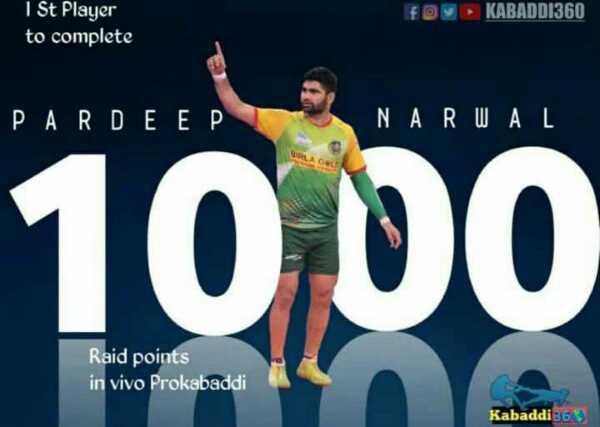 🤼♂️कबड्डी प्रेमी - KABADDI360 1 St Player to complete PAR DEEP NA RWAL Raid points in vivo Prokabaddi Kabaddi 36 , 3 - ShareChat