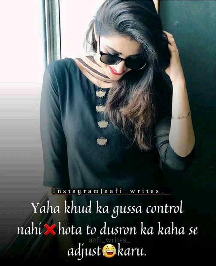 🤷♀️गर्ल्स गैंग - Instagram a afi . writes Yaha khud ka gussa control nahi hota to dusron ka kaha se adjust @ karu . aafi writes - ShareChat