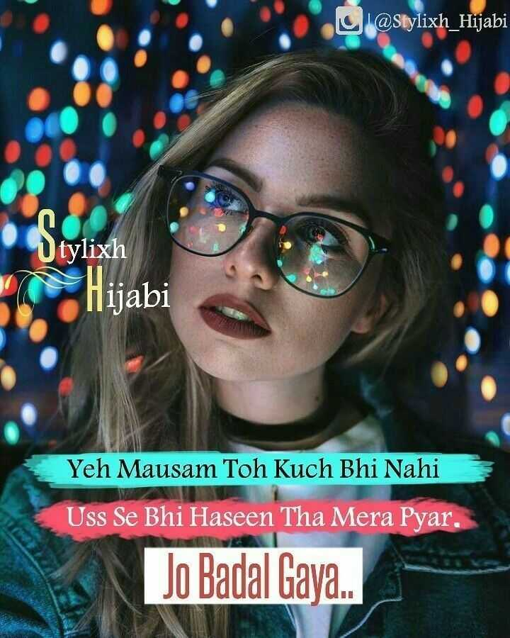 🤷♀️गर्ल्स गैंग - @ Stylish _ Hijabi Utylixh Hijabi Yeh Mausam Toh Kuch Bhi Nahi Uss Se Bhi Haseen Tha Mera Pyar . Jo Badal Gaya . . - ShareChat