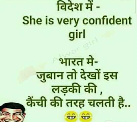 🤷♀️गर्ल्स गैंग - विदेश में She is very confident girl भारत मे जुबान तो देखों इस लड़की की कैंची की तरह चलती है . . - ShareChat
