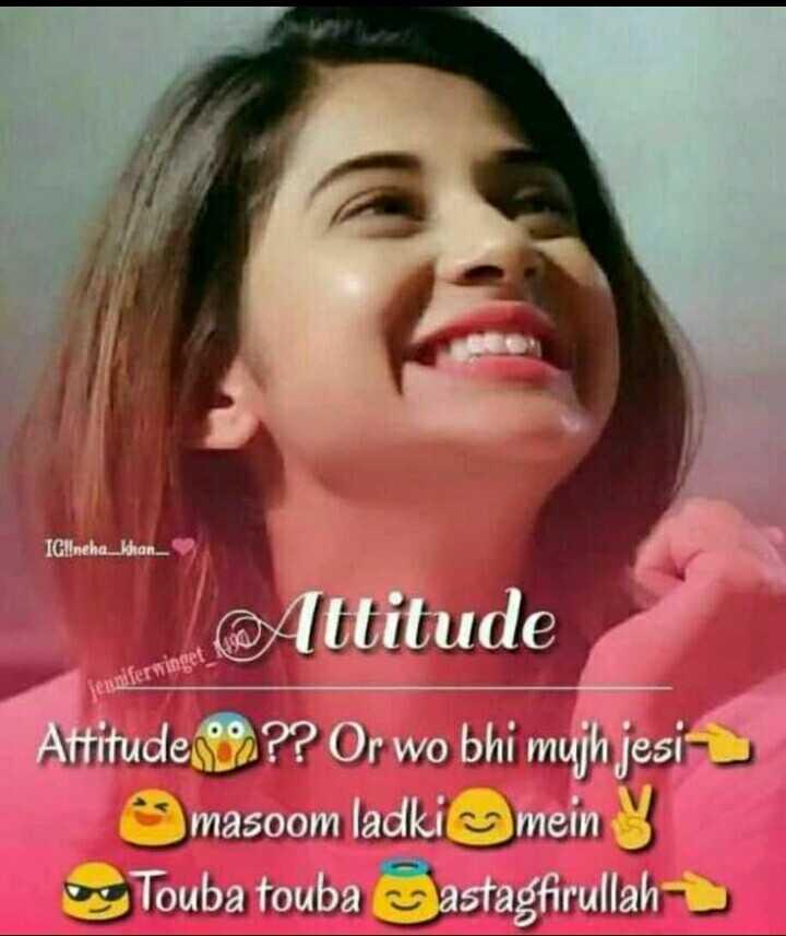 🤷♀️गर्ल्स गैंग - IGI ! neha _ khan _ jenniferwinget Attitude Attitude , 0 ? ? Or wo bhi mujh jesi masoom ladki mein Y og Touba touba astagfirullah - ShareChat