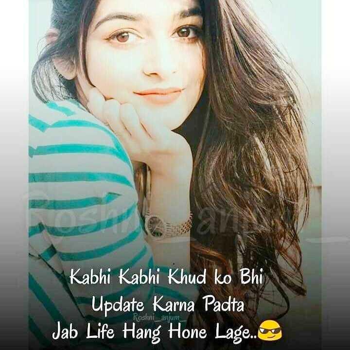 🤷♀️गर्ल्स गैंग - Kabhi Kabhi Khud ko Bhi Update Karna Padta Jab Life Hang Hone Lage . com Roshni _ anjum - ShareChat