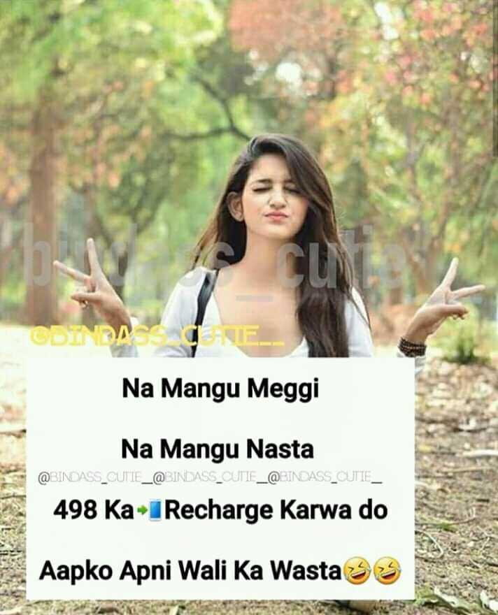 🤷♀️गर्ल्स गैंग - Na Mangu Meggi Na Mangu Nasta @ BINDASS _ CUTIE _ @ BINDASS _ CUITE _ @ BINDASS _ CUTTE – 498 Ka - 1 Recharge Karwa do Aapko Apni Wali Ka Wastas - ShareChat