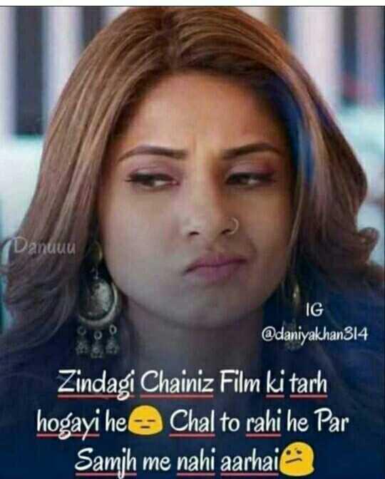 🤷♀️गर्ल्स गैंग - ( Danuuu IG @ daniyakhan314 Zindagi Chainiz Film ki tarh hogayi he Chal to rahi he Par Samjh me nahi aarhai - ShareChat
