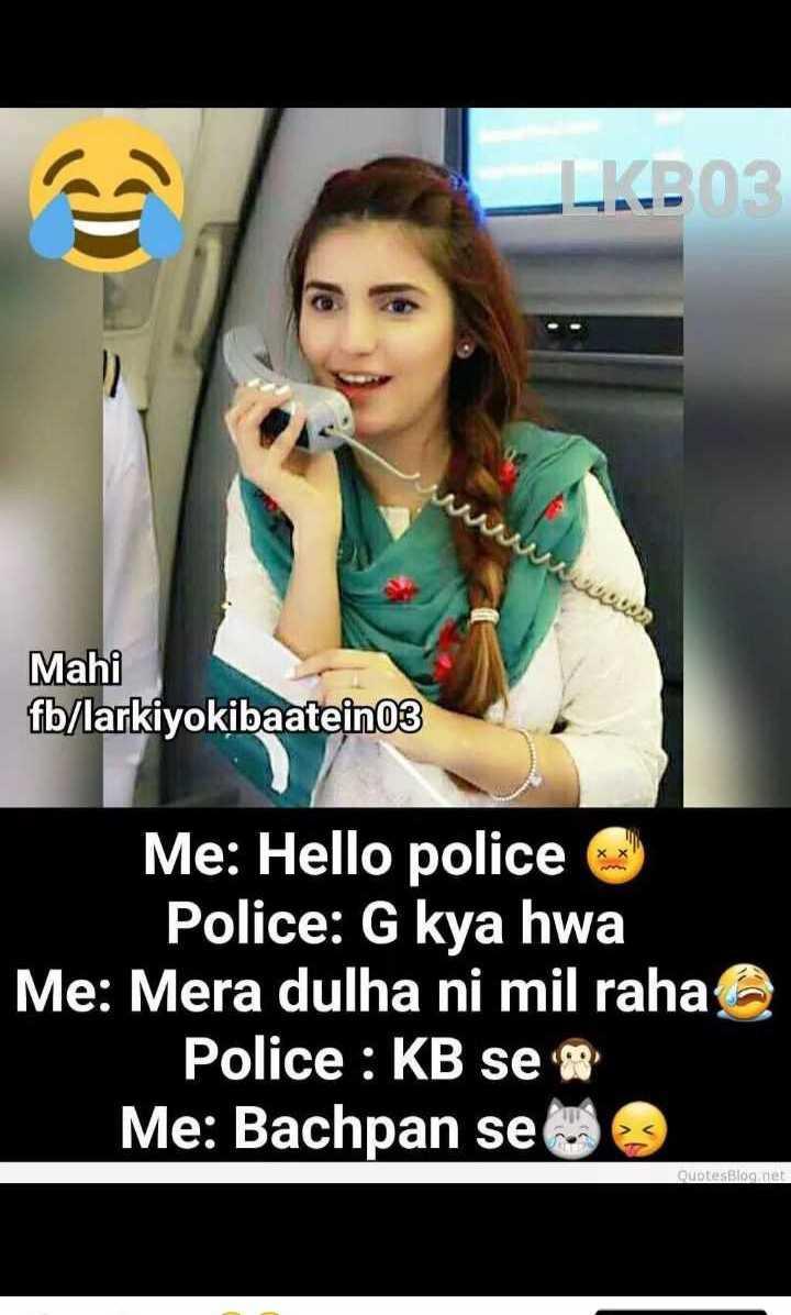 🤷♀️गर्ल्स गैंग - - LKROS Mahi fb / larkiyokibaatein03 Me : Hello police Police : G kya hwa Me : Mera dulha ni mil raha Police : KB se Me : Bachpan se QuotesBlog . net - ShareChat