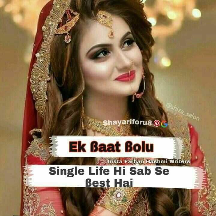 🤷♀️गर्ल्स गैंग - @ shiza _ salon Shayariforu8 @ Ek Baat Bolu Insta Farhan Hashmi Writers Single Life Hi Sab Se Best Hai - ShareChat