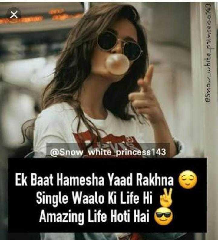 🤷♀️गर्ल्स गैंग - @ snow - white - princes 143 @ Snow _ white _ princess 143 Ek Baat Hamesha Yaad Rakhna Single Waalo ki Life His Amazing Life Hoti Hai - ShareChat