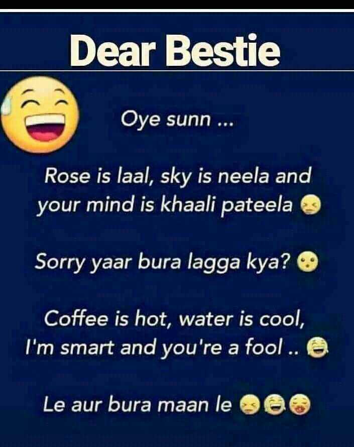 🤷‍♀️गर्ल्स गैंग - Dear Bestie Oye sunn . . . Rose is laal , sky is neela and your mind is khaali pateela Sorry yaar bura lagga kya ? Coffee is hot , water is cool , I ' m smart and you ' re a fool . . e Le aur bura maan le RO - ShareChat
