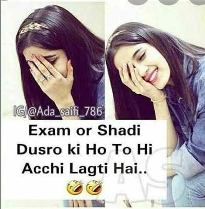 🤷♀️गर्ल्स गैंग - IG @ Ada _ saifi _ 786 Exam or Shadi Dusro ki Ho To Hi Acchi Lagti Hai . . - ShareChat