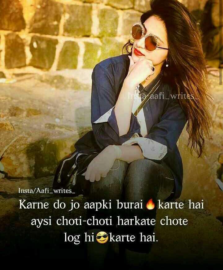 🤷♀️गर्ल्स गैंग - staafi _ writes Insta / Aafi _ writes _ Karne do jo aapki burai karte hai aysi choti - choti harkate chote log hikarte hai . - ShareChat