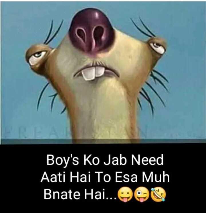 🤷♀️गर्ल्स गैंग - Boy ' s Ko Jab Need Aati Hai To Esa Muh Bnate Hai . . . - ShareChat