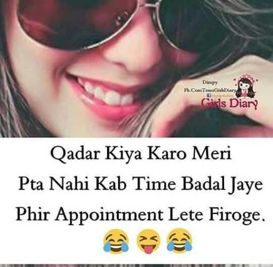 🤷♀️गर्ल्स गैंग - Dimpy Fb . Com TeamGirls Diary Is Diary Qadar Kiya Karo Meri Pta Nahi Kab Time Badal Jaye Phir Appointment Lete Firoge . - ShareChat