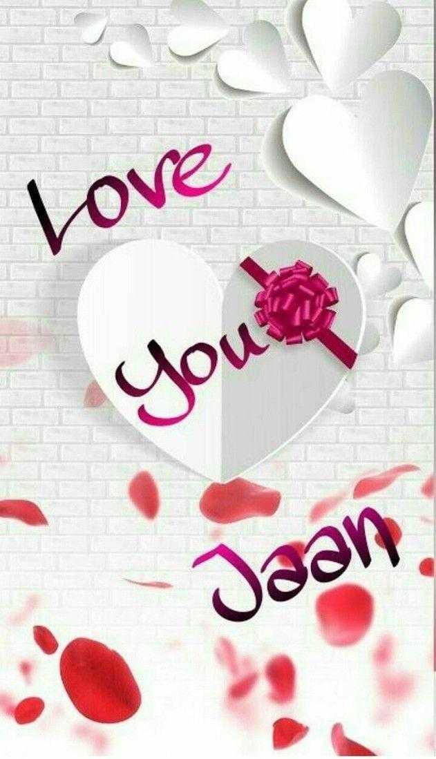 🤷♀️गर्ल्स गैंग - love You Joan - ShareChat