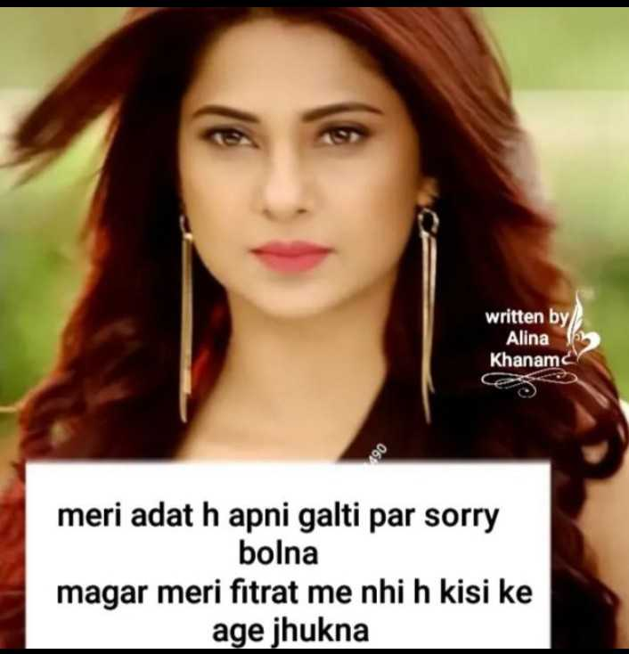 🤷♀️गर्ल्स गैंग - written by Alina Khanam 061 meri adat h apni galti par sorry bolna magar meri fitrat me nhi h kisi ke age jhukna - ShareChat