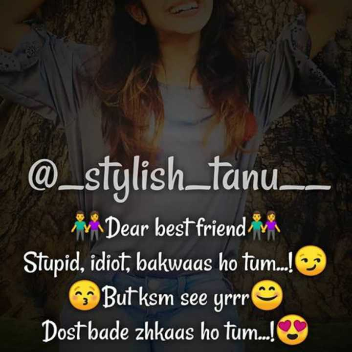 🤷♀️गर्ल्स गैंग - @ _ stylish _ tanu _ _ Dear best friend in Stupid , idiot , bakwaas ho tum . . . ! Butksm see yrrr Dost bade zhkaas ho tum . . . ! - ShareChat