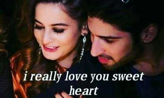 🤷♀️गर्ल्स गैंग - i really love you sweet heart - ShareChat