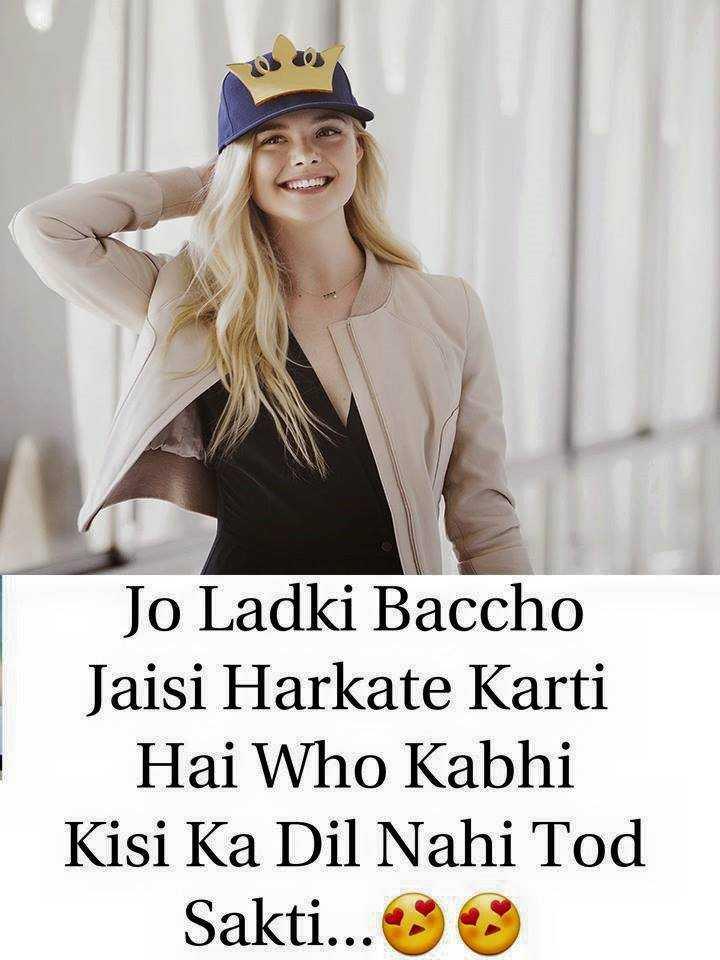 🤷♀️गर्ल्स गैंग - Jo Ladki Baccho Jaisi Harkate Karti Hai Who Kabhi Kisi Ka Dil Nahi Tod Sakti . . . - ShareChat