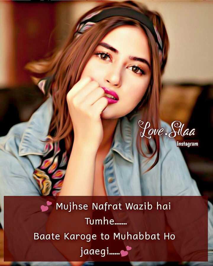🤷♀️गर्ल्स गैंग - Love . Hilaa Instagram Mujhse Nafrat Wazib hai Tumhe . . . Baate Karoge to Muhabbat Ho jaaegi . . . . - ShareChat